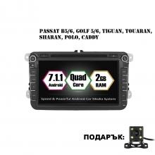 Навигация двоен дин за VW SEAT SKODA с Android 7.1 VW0803 , GPS, DVD, 8 инча