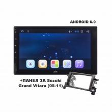Навигация за Suzuki Grand Vitara PNI8020 с Android WiFi, GPS, 7 инча + ПРЕДЕН ПАНЕЛ