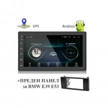 Навигация двоен дин за BMW E53 E39 с Android, AT 1018E53 GPS, 7 инча+ ПАНЕЛ