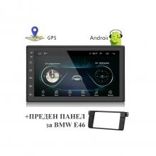 Навигация двоен дин за BMW E46 с Android 8.1, AT 1018E46 GPS, 7 инча+ ПАНЕЛ