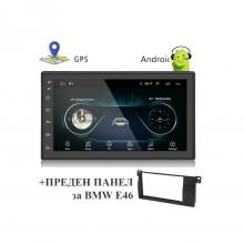 Навигация двоен дин за BMW E46 с Android, AT 1018E46 GPS, 7 инча+ ПАНЕЛ