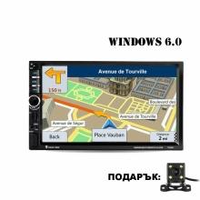 Универсална навигация двоен дин AT EMS02 GPS, MP5, BLUETOOTH, 7 инча + КАМЕРА