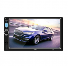 Универсална навигация двоен дин A4, GPS, Android 8.1, WiFi, 7 инча