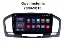 4-ядрена мултимедийна навигация ATZ за Opel Insignia, Android 10, 1GB RAM, 16GB