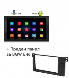 4-ядрена двоен дин навигация за BMW E46 7 инча, Android 10, 2GB, GPS, WiFi + панел