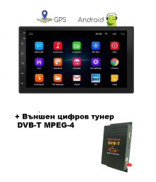 4-ядрена GPS навигация AT 7023 7 инча, Android 10, 2GB RAM, WiFi + КАМЕРА + ТЕЛЕВИЗИЯ
