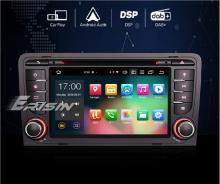 Навигация двоен дин за Audi A3 ES8147A, 4GB RAM, 64GB, 7 инча, Android 10