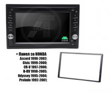 Универсална двоен дин навигация с Android 10, 6002, GPS, WiFi, DVD, 6.2 инча + Панел