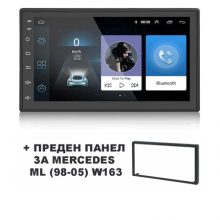GPS двоен дин навигация за ML W163 AT 7025 7 инча, Android 10, 1GB RAM, WiFi