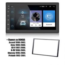 Мултимедийна навигация за HONDA AT 7025 7 инча, Android 10, 1GB RAM, WiFi