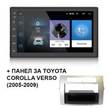 Двоен дин навигация за Corolla Verso AT 7025 7 инча, Android 10, 1GB RAM, WiFi