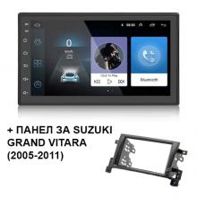 Навигация двоен дин за GRAND VITARA AT 7025 7 инча, Android 10, 1GB RAM, WiFi