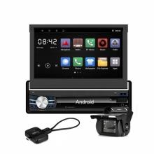 Универсален единичен дин с Android + ТЕЛЕВИЗИЯ + GPS + КАМЕРА AT 712TV