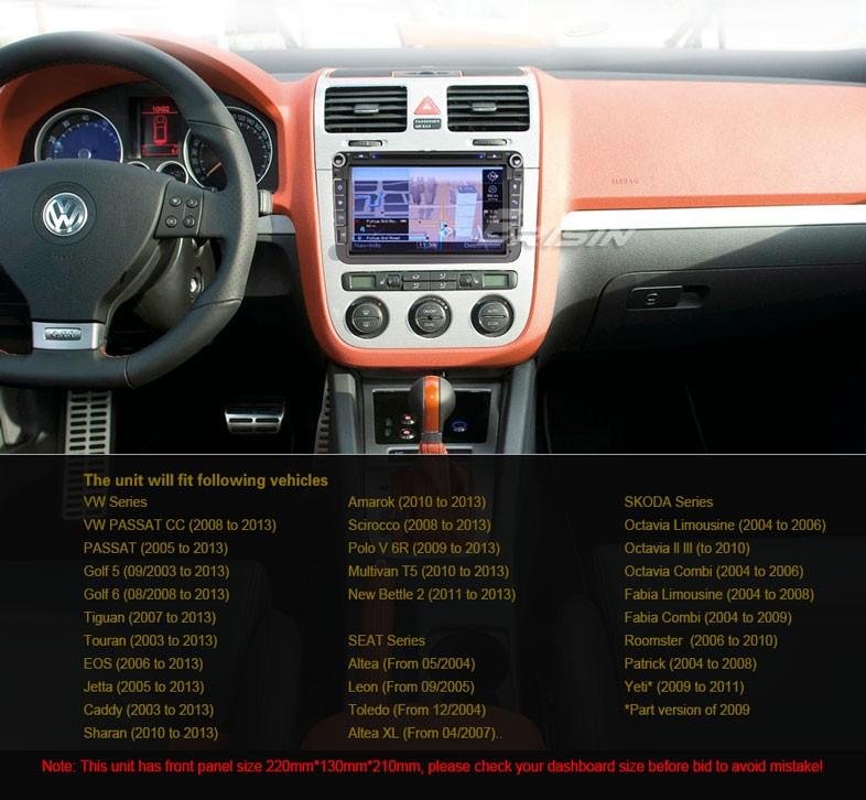 Мултимедия за VW/ SEAT/SKODA